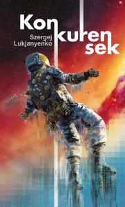 Szergej Lukjanyenko: Konkurensek